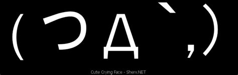 Cute Crying Face Facebook emoticon | Text art and emoticons